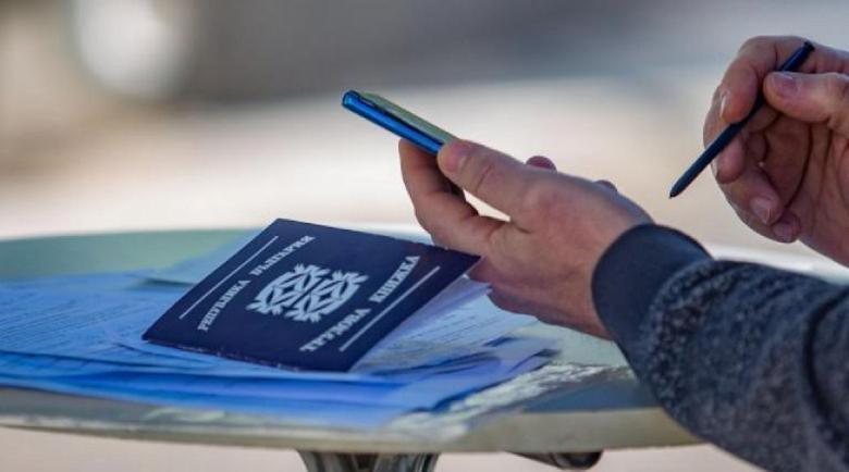 Измама: Източват лични данни с фалшиви обяви за работа