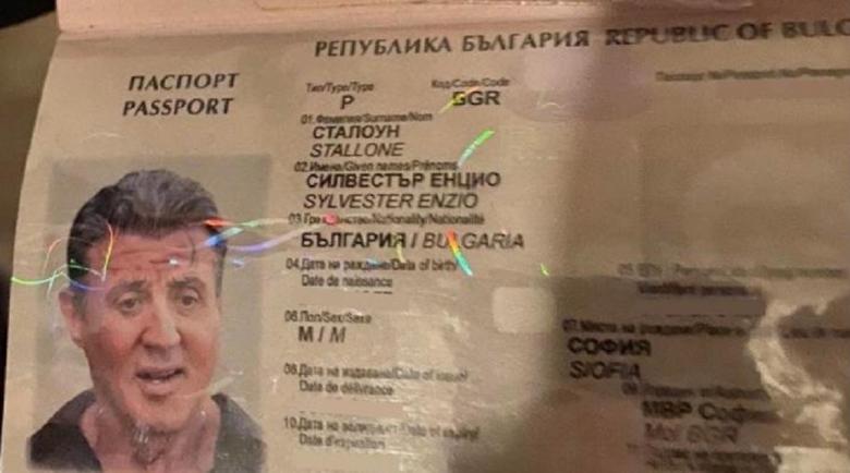 """Фалшификатор разкри как и защо е бил направен """"паспортът"""" на Силвестър Сталоун"""