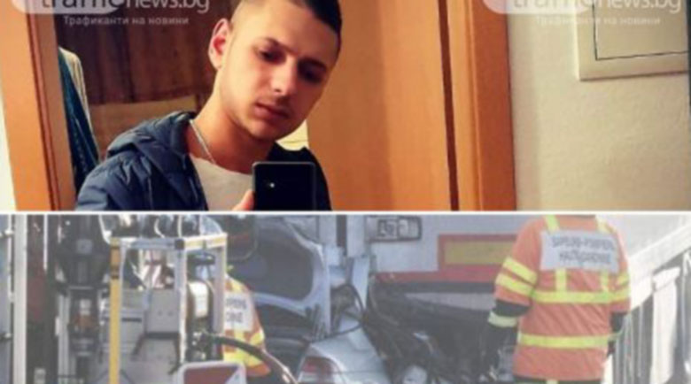20-годишният Стоян от Виноград загина в тежка катастрофа във Франция