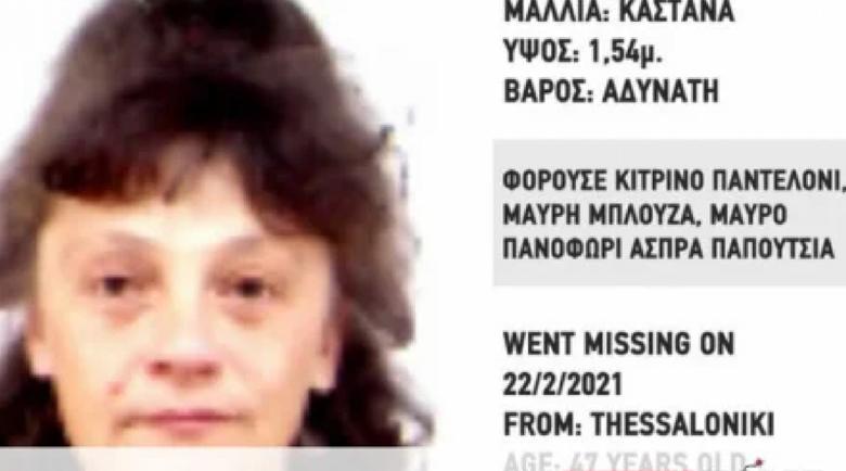 От дни издирват изчезнала българка в Солун