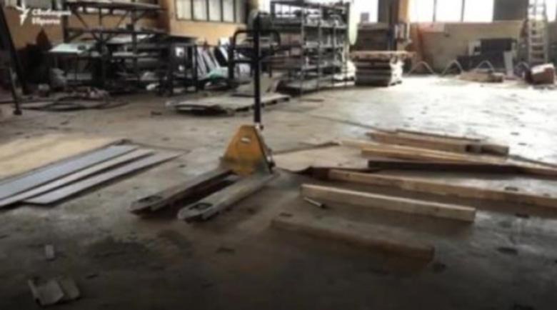 """Разграбен от държавата: Как изглежда заводът от """"Осемте джуджета"""" (Видео)"""