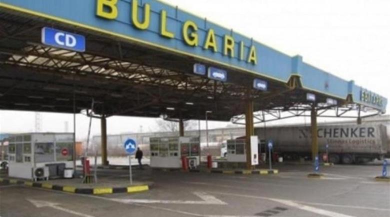 Хванаха граничар с подкуп от 20 евро