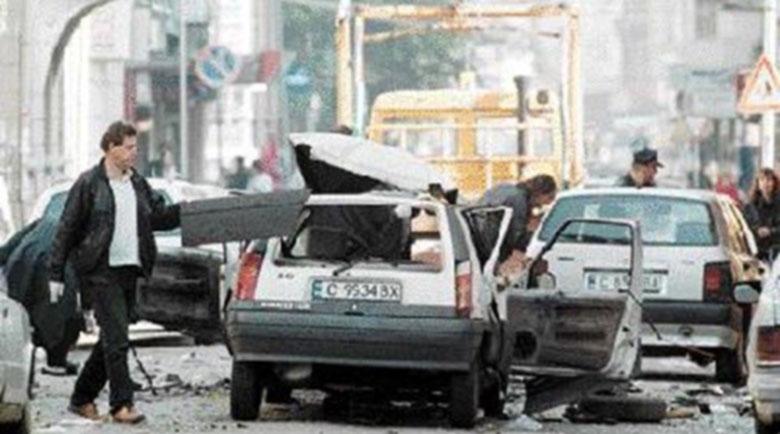 Бомба разкъса аптекарката Христомира през 2002 г. на метри от МВР