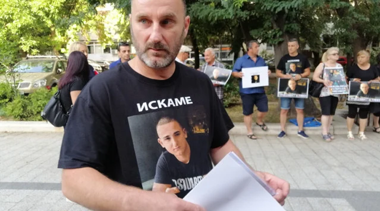 Два дни протести, близки на загиналите край Кадиево искат справедлив процес