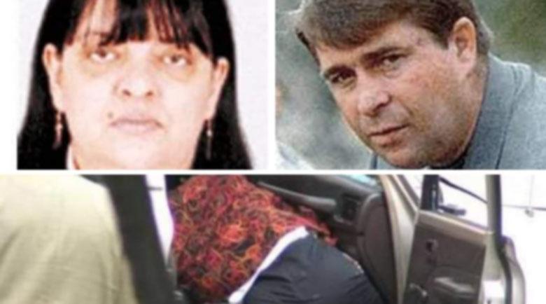 Студени досиета: Как разстреляха митничарката на ВИС